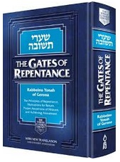 The Gates of Repentance