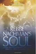 Rabbi Nachman's Soul